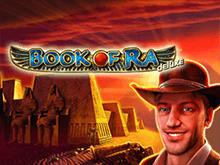 Играть на деньги в автомат Book of Ra Deluxe