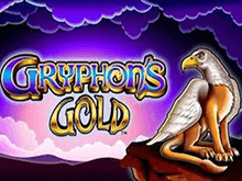 Клуб Вулкан предлагает играть в автомат Gryphon's Gold