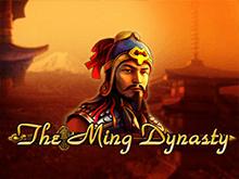 Играть на деньги в автомат The Ming Dynasty онлайн