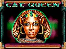 Игровой автомат Cat Queen