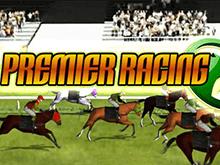 Premier Racing от Microgaming в казино онлайн с призами