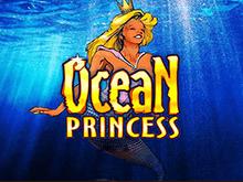 Принцесса Океана с крупными выигрышами онлайн