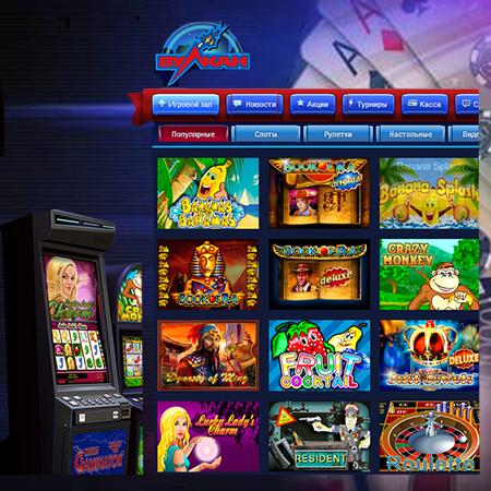 10 лучших игровых автоматов